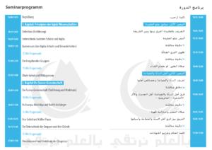 2-seminar_aqida_inhalte