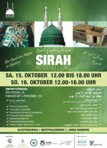 SIRAH Ausstellung 2016