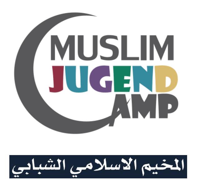 MJWC16 - Logo